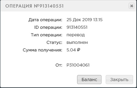 http://sd.uploads.ru/t/wZSdP.jpg