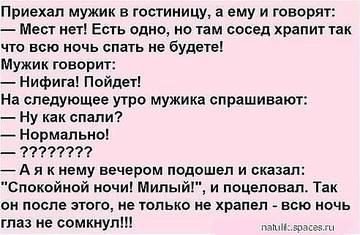 http://sd.uploads.ru/t/weS6l.jpg