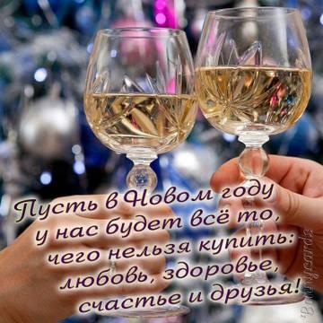 http://sd.uploads.ru/t/wi0V8.jpg