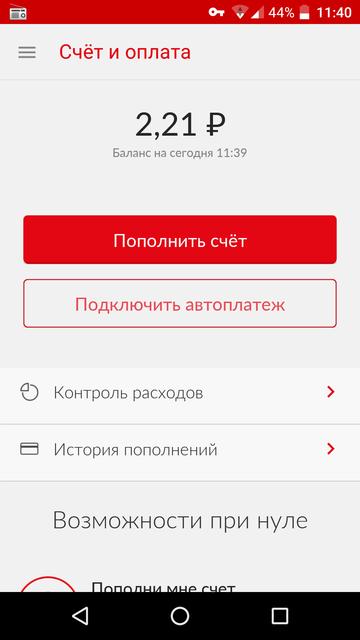 http://sd.uploads.ru/t/wqNrm.png