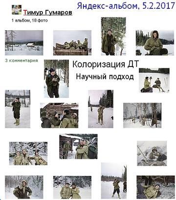 http://sd.uploads.ru/t/wvqLZ.jpg