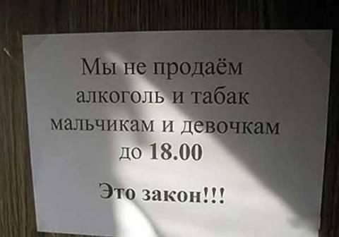 http://sd.uploads.ru/t/x1jOv.jpg