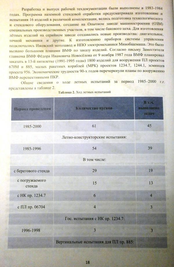 http://sd.uploads.ru/t/x5dhA.jpg