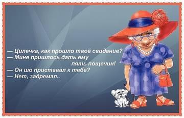 http://sd.uploads.ru/t/x6RMO.jpg