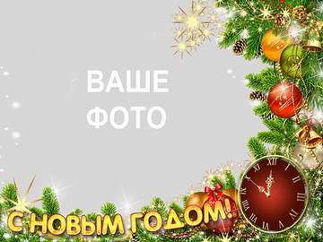 http://sd.uploads.ru/t/x9OKS.jpg