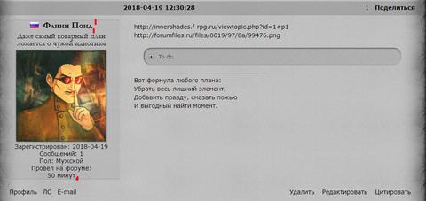 http://sd.uploads.ru/t/xAryi.png