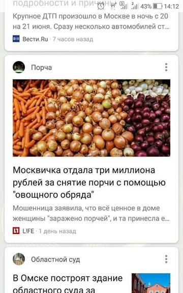 http://sd.uploads.ru/t/xDAYB.jpg