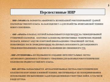http://sd.uploads.ru/t/xDjH5.jpg