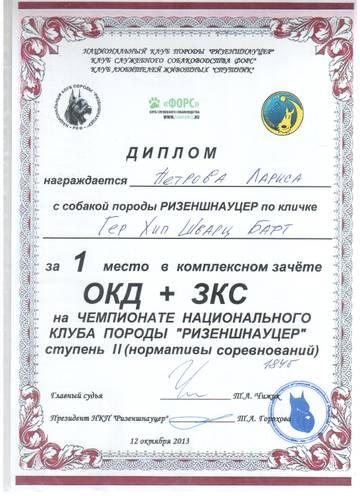 http://sd.uploads.ru/t/xGps9.jpg