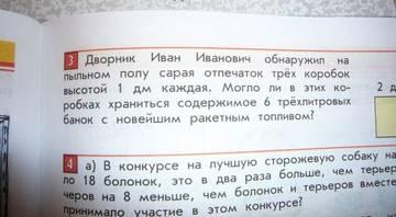 http://sd.uploads.ru/t/xHvez.jpg