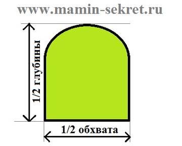 http://sd.uploads.ru/t/xJUaX.jpg