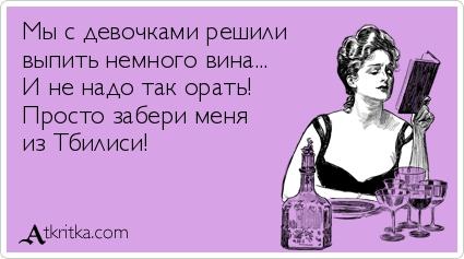 http://sd.uploads.ru/t/xRY1h.jpg