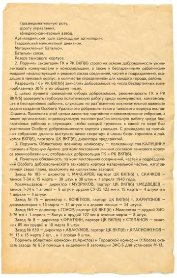 http://sd.uploads.ru/t/xbSRB.jpg