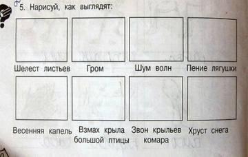 http://sd.uploads.ru/t/xkLOF.jpg