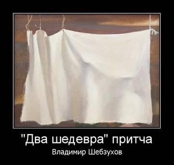 http://sd.uploads.ru/t/xlIbh.jpg