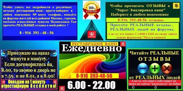 http://sd.uploads.ru/t/xo2h1.jpg