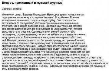 http://sd.uploads.ru/t/xqylO.jpg