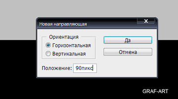 http://sd.uploads.ru/t/xrfBc.png