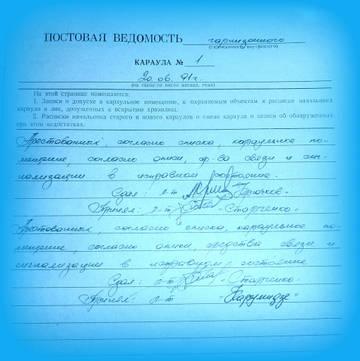 http://sd.uploads.ru/t/xyLnQ.jpg