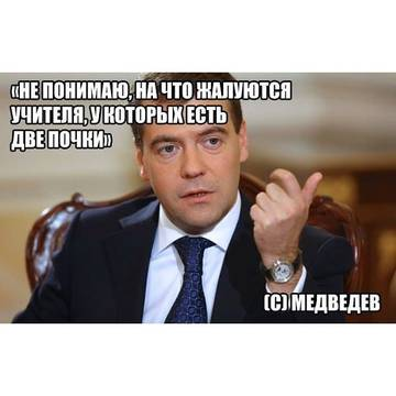 http://sd.uploads.ru/t/y4MUX.jpg