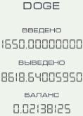 http://sd.uploads.ru/t/y6FKm.jpg