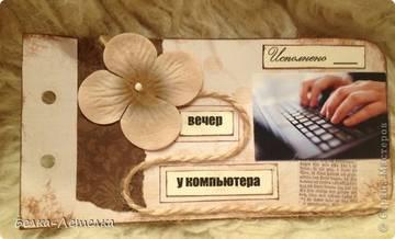 http://sd.uploads.ru/t/y6OZD.jpg