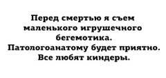 http://sd.uploads.ru/t/y6sL8.jpg