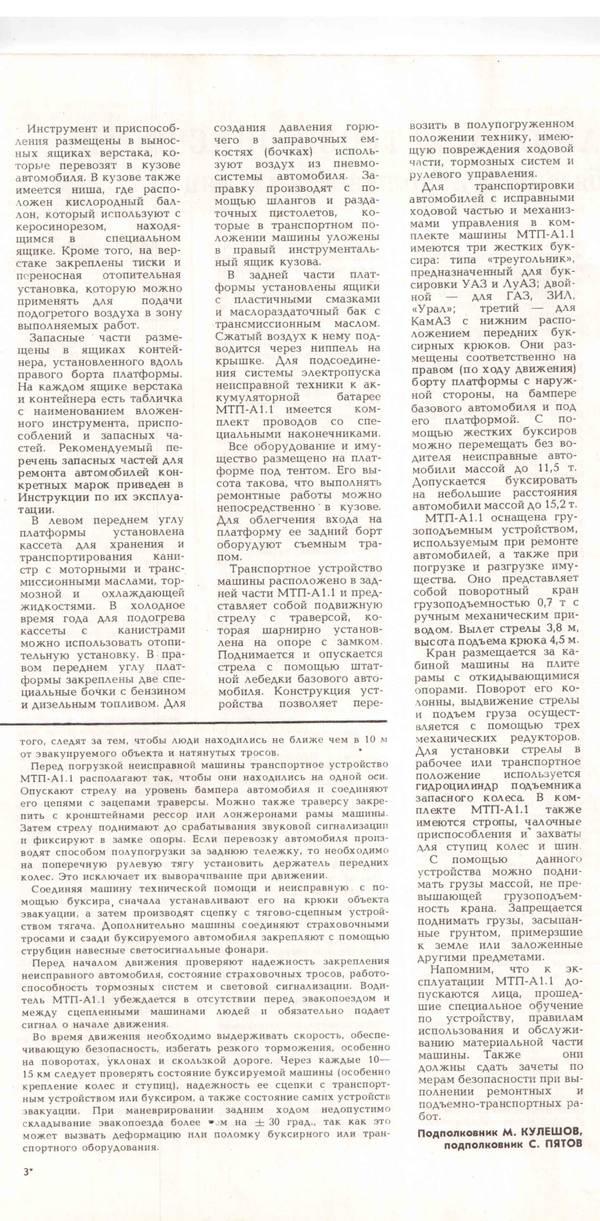 http://sd.uploads.ru/t/y8fCG.jpg
