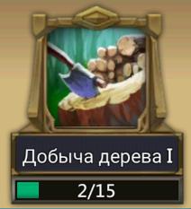 http://sd.uploads.ru/t/y8jEx.png