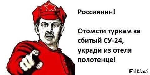 http://sd.uploads.ru/t/yDcwA.jpg