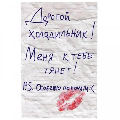 http://sd.uploads.ru/t/yFEZW.jpg