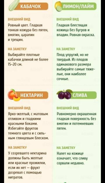 http://sd.uploads.ru/t/yFZUW.jpg