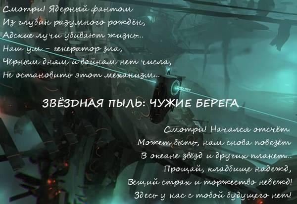 http://sd.uploads.ru/t/yFxC8.jpg