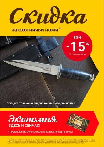 http://sd.uploads.ru/t/yGXAP.jpg
