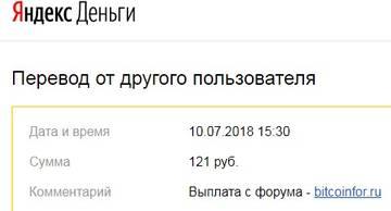 http://sd.uploads.ru/t/yGstN.jpg