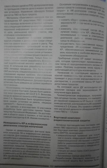 http://sd.uploads.ru/t/yLuW2.jpg