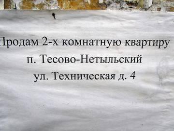 http://sd.uploads.ru/t/yP4gS.jpg