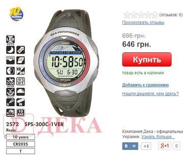 http://sd.uploads.ru/t/yQ6YF.png