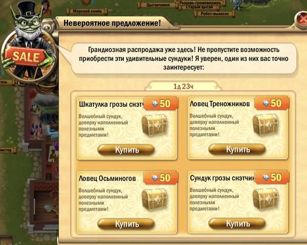 http://sd.uploads.ru/t/yTgYi.jpg