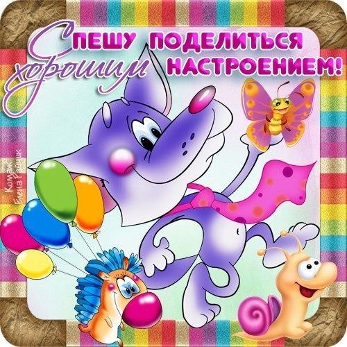 http://sd.uploads.ru/t/yVge2.jpg