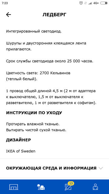 http://sd.uploads.ru/t/yYwnc.png