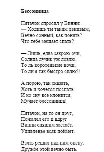 http://sd.uploads.ru/t/ybNPe.png