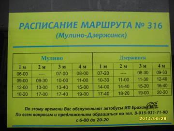 http://sd.uploads.ru/t/yfcAt.jpg