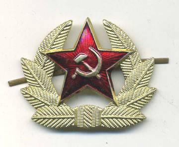 http://sd.uploads.ru/t/yhpjP.jpg