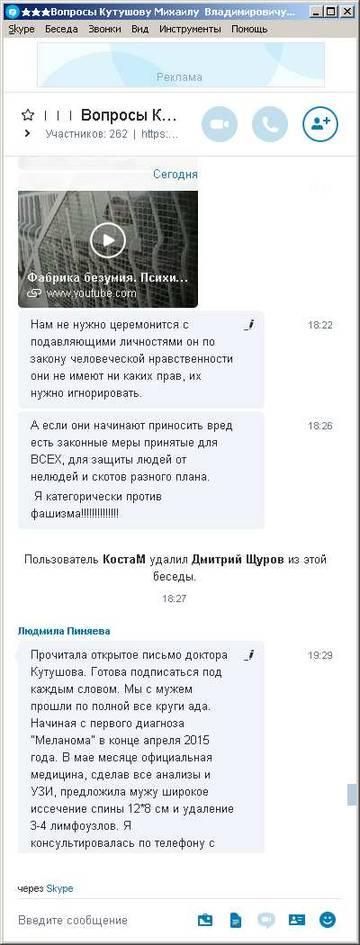http://sd.uploads.ru/t/yoMzY.jpg
