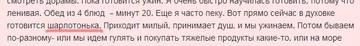 http://sd.uploads.ru/t/yp1lv.jpg