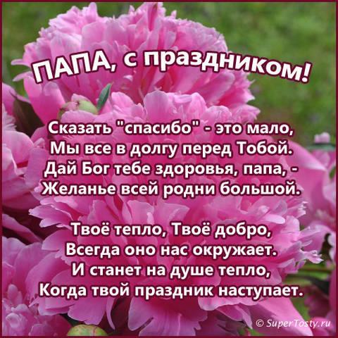 http://sd.uploads.ru/t/ypTXw.jpg