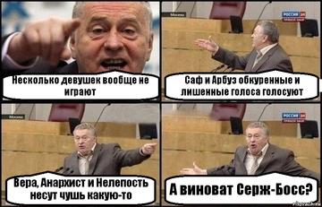 http://sd.uploads.ru/t/ytvo4.png