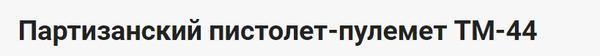 http://sd.uploads.ru/t/yxLJB.png
