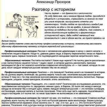 http://sd.uploads.ru/t/yz4Pw.jpg